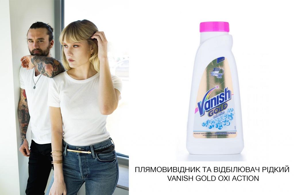2c5793681dd845 Плямовивідник та Відбілювач рідкий для тканин Vanish Gold Oxi Action –  визнаний лідер у боротьбі зі слідами застілля на одязі.