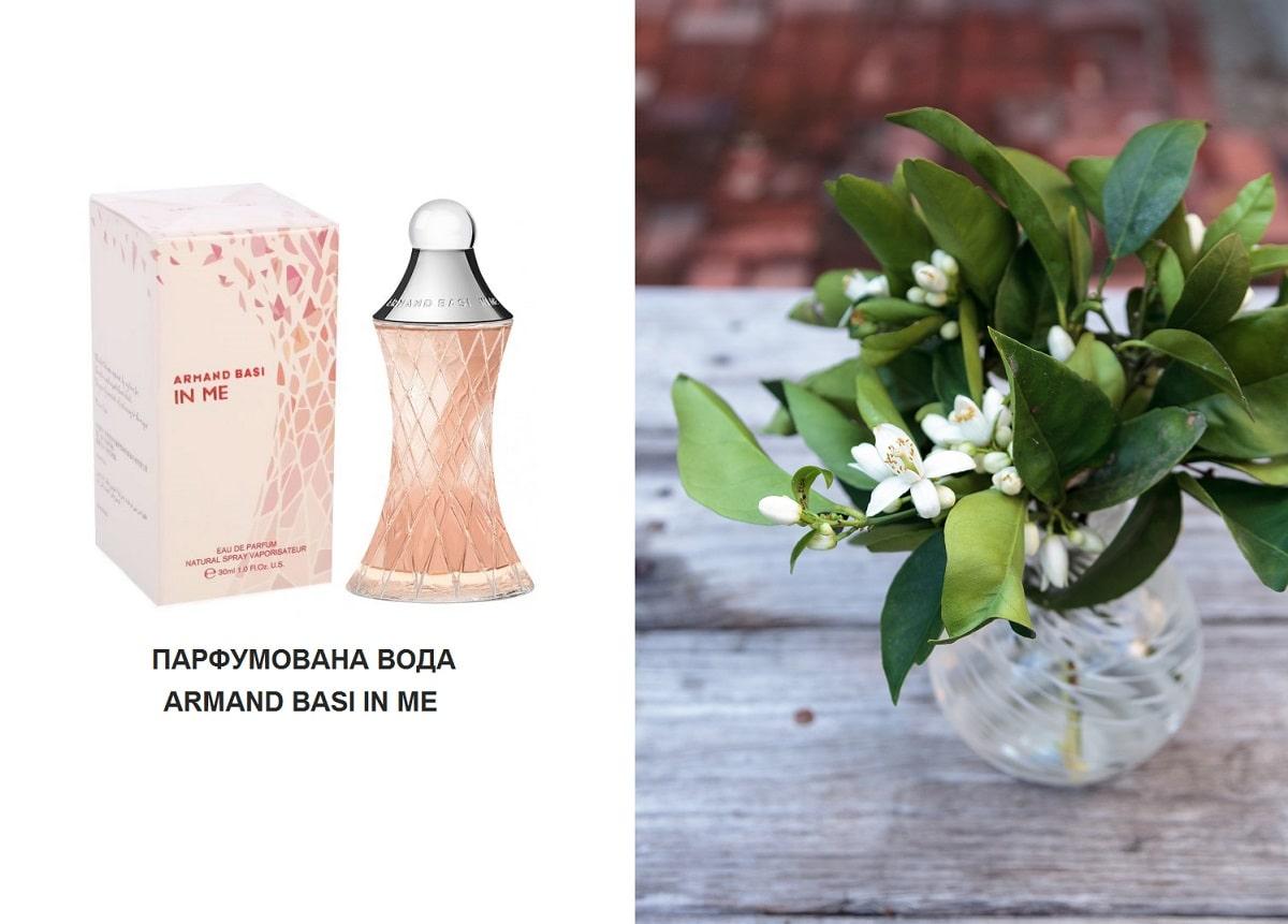 5 интересных цветочных ароматов