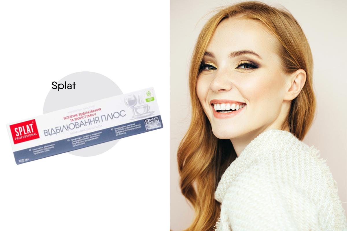 Як часто можна використовувати відбілюючі зубні пасти